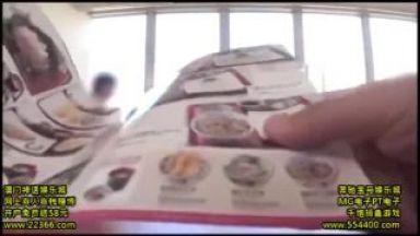 ♡すきなの…おっぱい:アイドル♡スレンダーで絶頂しちゃって三上悠亜の超絶H動画「いい…んん…イクぅぅぅ♡」☆巨乳☆のthumbnail