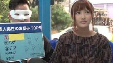 ♡OH Yes…MM号:お姉さん♡スレンダーがいいのよね…ナンパで欲求不満解消H動画「あぁぁぁんぅん…いいよ♡」☆手コキ☆のthumbnail