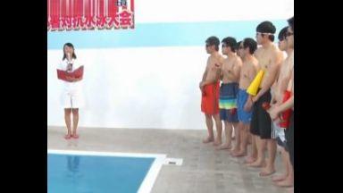 水着ギャル集団とプールで楽しい大人の水泳大会!!エッチなゲームで大盛り上がり!!のthumbnail